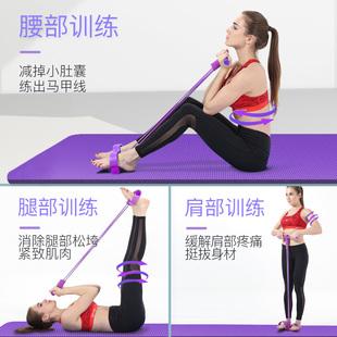 卷腹脚蹬拉力神器减肥瘦肚子仰卧起坐辅助健身瑜伽器材家用弹力绳