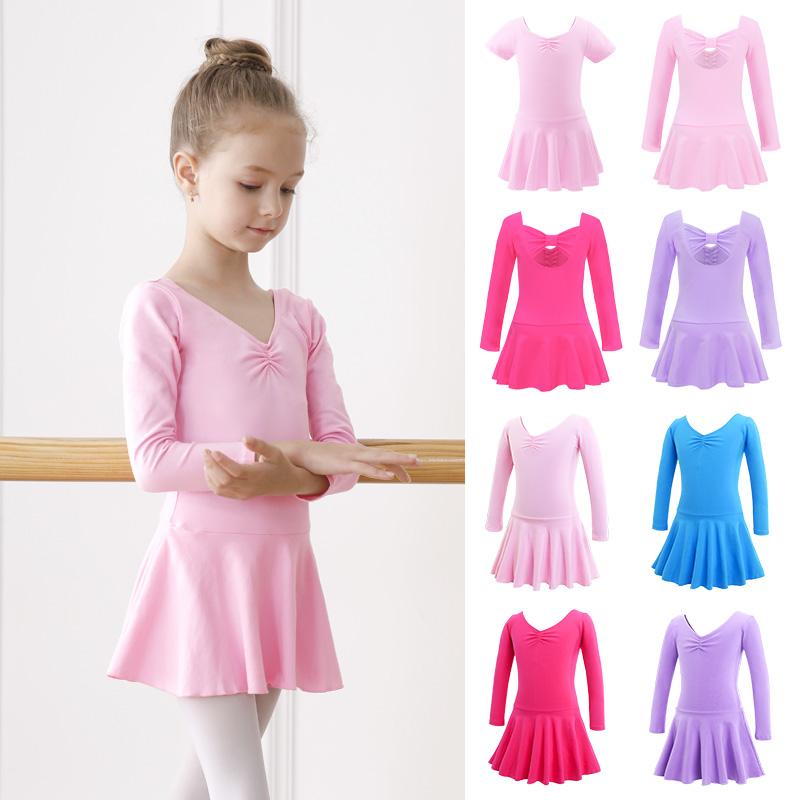 儿童舞蹈服夏季芭蕾舞裙女童长袖考级练功服跳舞裙女孩中国舞服装