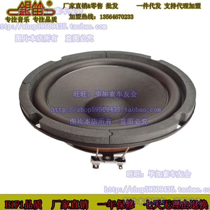 全新银笛6.5寸全钕磁光速低音汽车套装喇叭丝膜高音分频器带调节