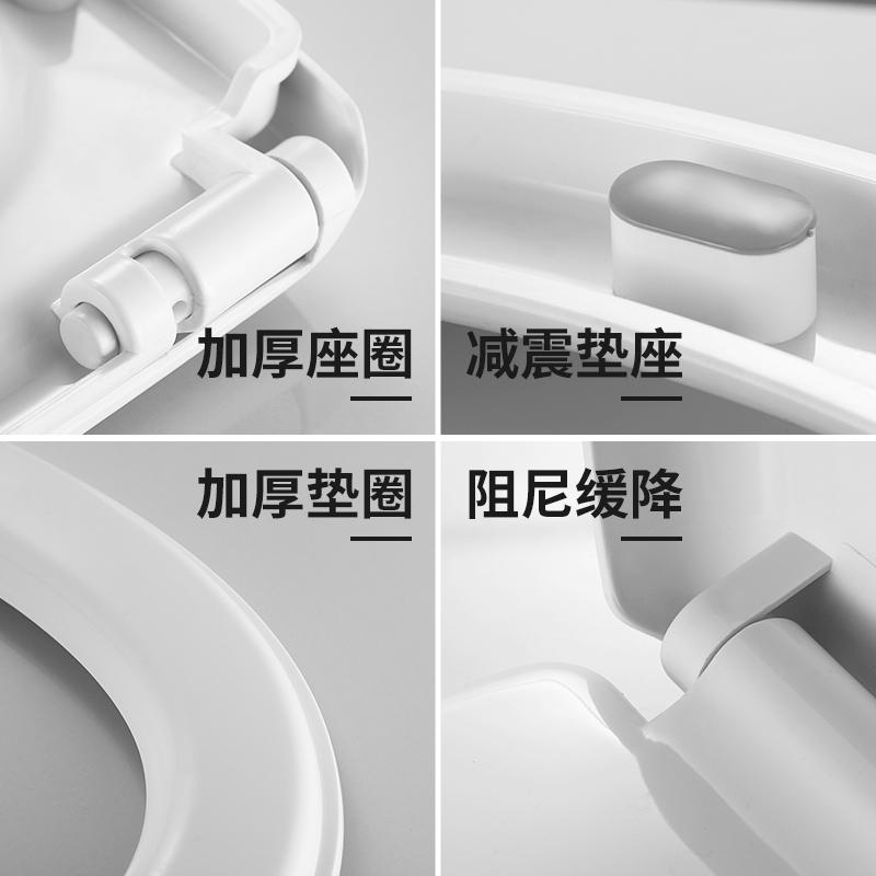 型配件老式 UVO 马桶盖通用加厚座便坐便器盖板缓降家用马桶圈盖子