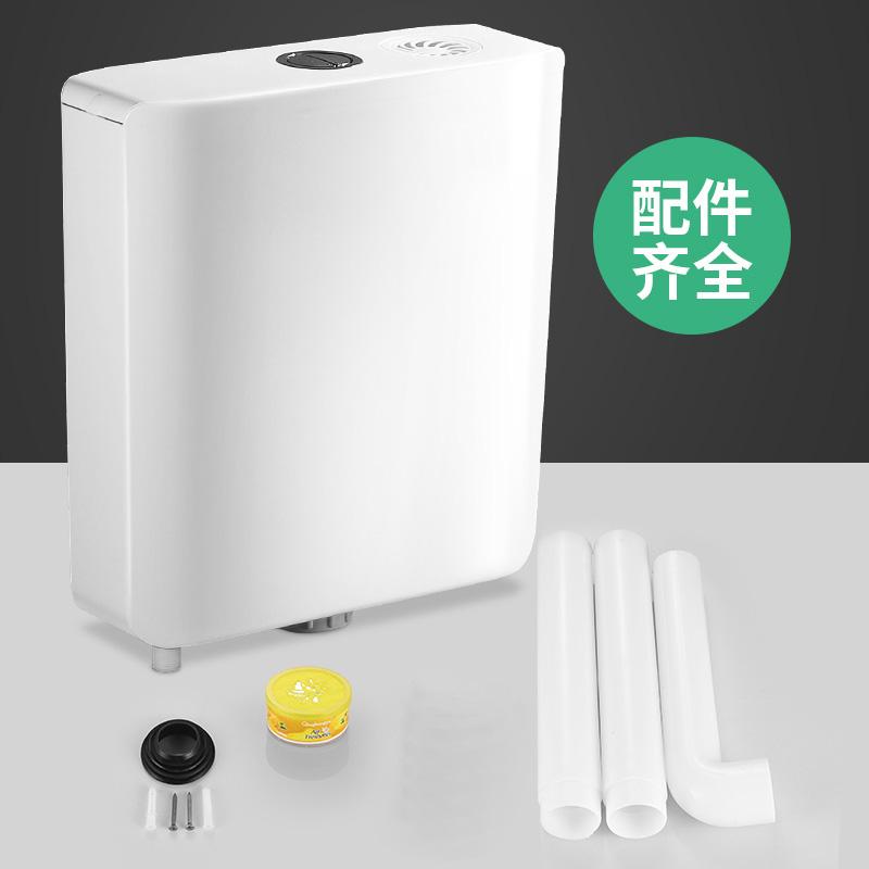 蹲坑马桶水箱家用卫生间冲厕所抽水水箱节能蹲便器冲水箱挂墙式