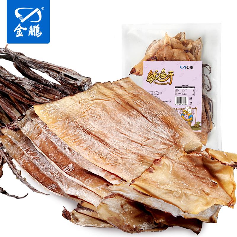 金鹏淡晒大鱿鱼干500g 干鱿鱼 烧烤海鲜特产水产干货生鱿鱼板