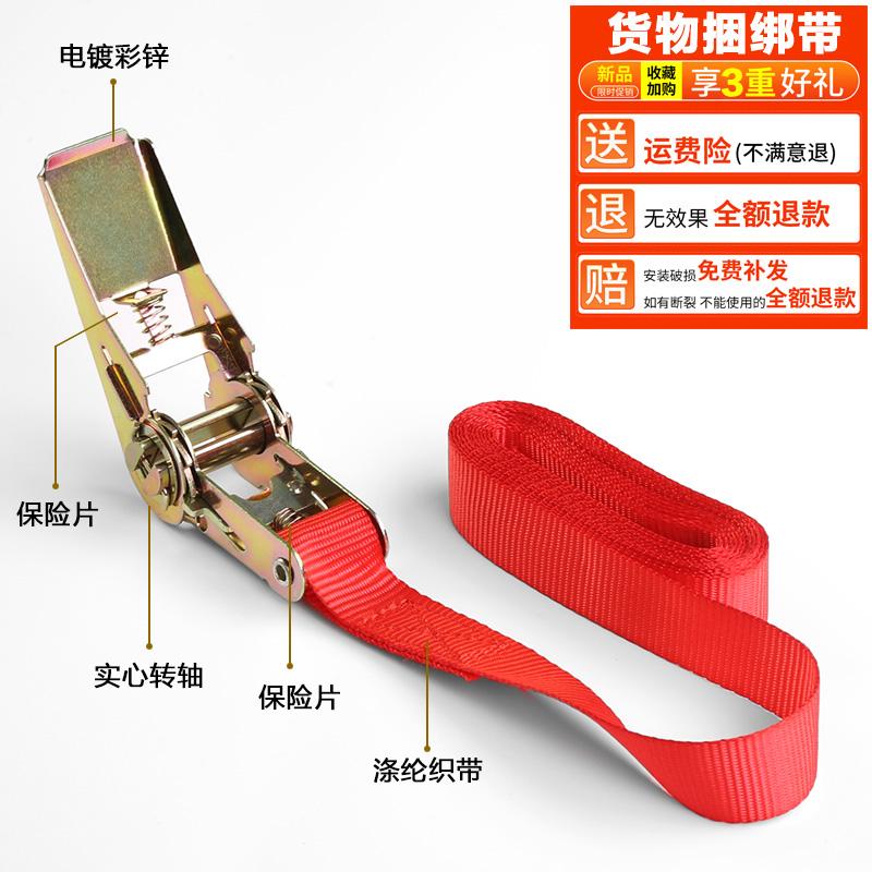 货物捆绑带拉紧器紧绳器货车绑带收紧器捆绑器拉紧带固定器多用途