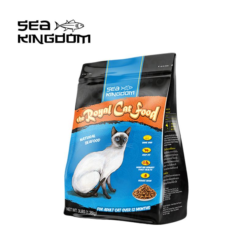 泰国皇室进口猫粮1.36kg Sea Kingdom暹罗英短蓝猫成猫猫咪天然粮优惠券