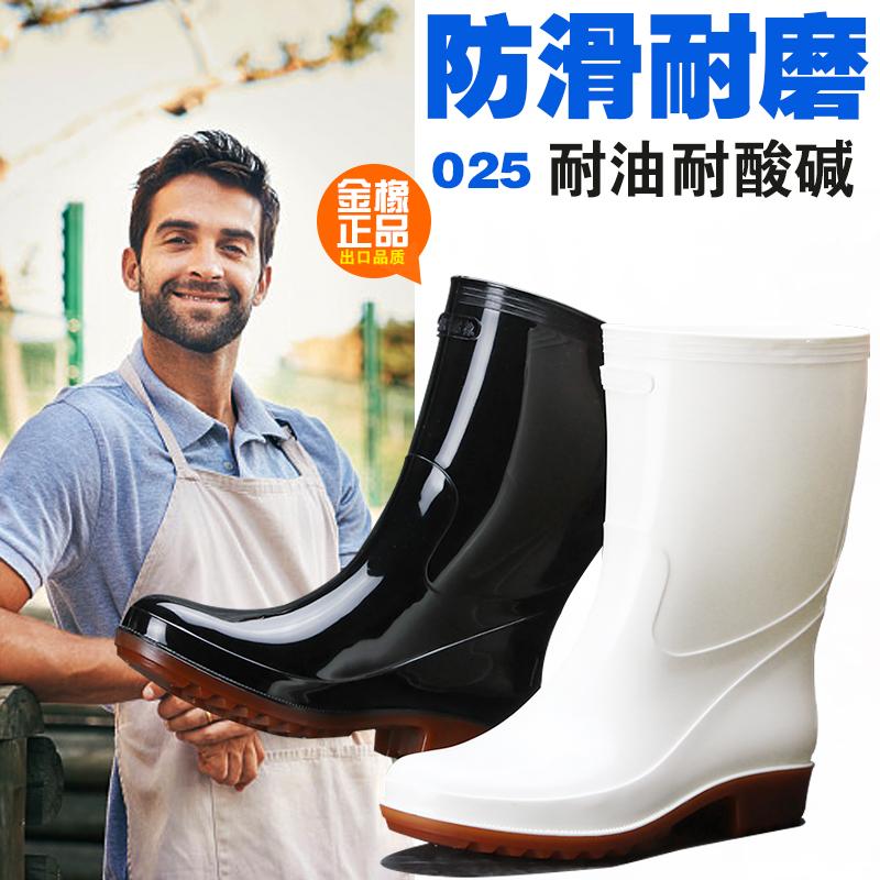 金橡雨鞋男中筒短筒水鞋雨靴耐酸鹼耐磨水靴防水防滑膠鞋套鞋夏季