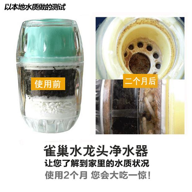 发2支装 丸增厨房水龙头过滤器家用净水器自来水滤水器防溅头嘴