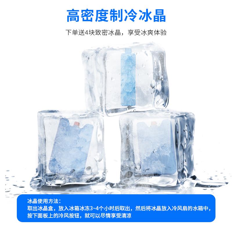 美菱冷风机单冷型移动空调扇家用制冷风扇水冷气扇工业商用空调