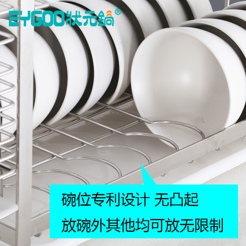 ZYGOO实心304不锈钢双层碗架沥水碗盘碟架2层厨房滴水置物架壁挂