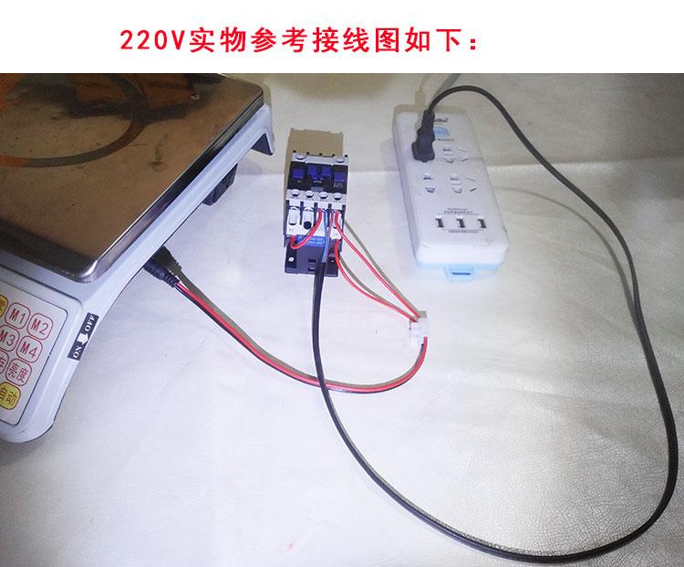 自动定量分装秤 重量控制器 称重式灌装机 液体颗粒粉末 CSY-323