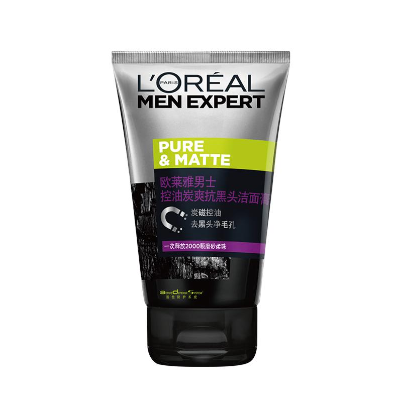 欧莱雅男士清洁毛孔控油磨砂去角质洗面奶男 去黑头护肤品洁面乳