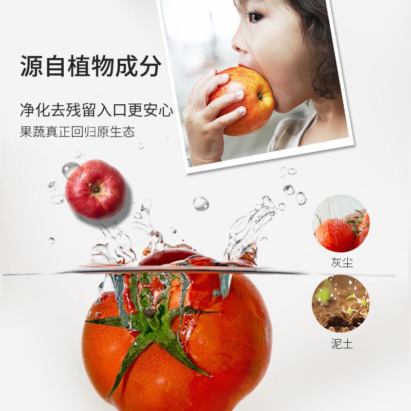 好孩子奶瓶清洗剂婴儿专用果蔬清洁剂宝宝洗奶瓶液洗碗玩具洗洁精