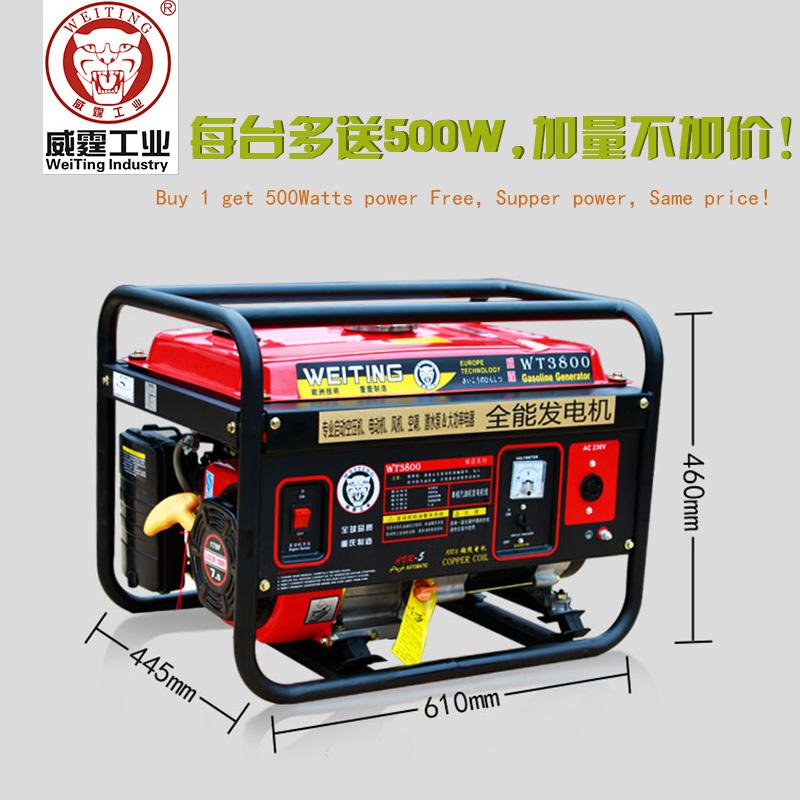 威霆全铜3kw小型1/2/5/6kw千瓦汽油手电一体省油静音家用发电机