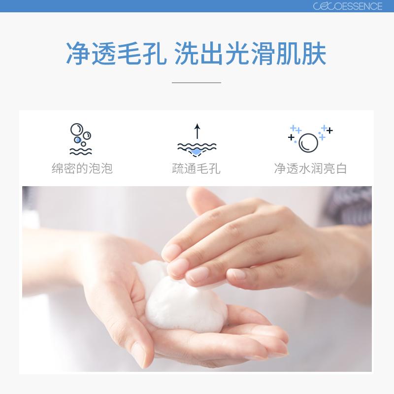 香港遇见香芬氨基酸除螨虫洗面奶女男士清洁脸部遇见香氛官方旗舰