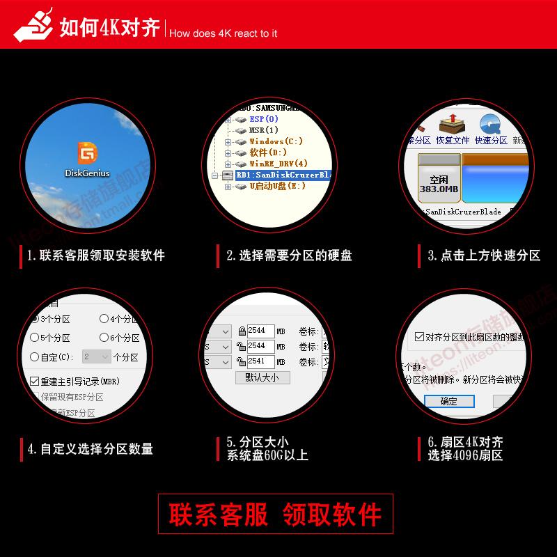 建兴LITEON 睿速 128G 2280 M.2 NGFF V5G 台式机笔记本固态硬盘 固态硬固盘