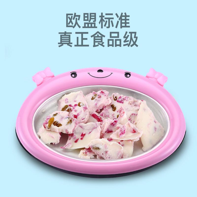 【食品级】炒冰机家用小型迷你炒酸奶机炒冰淇淋机冰盘冰粥冰棒机