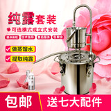 Small household apparatus distilled off with wine brewing wine hydrosol machine distilled liquor roasting machine dryer apparatus brandy