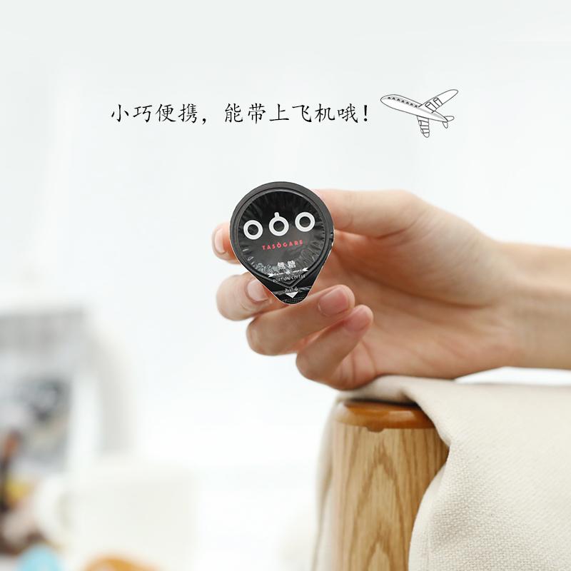 隅田川日本进口液体胶囊咖啡液懒人速溶浓缩无糖冷萃黑咖啡 2袋装