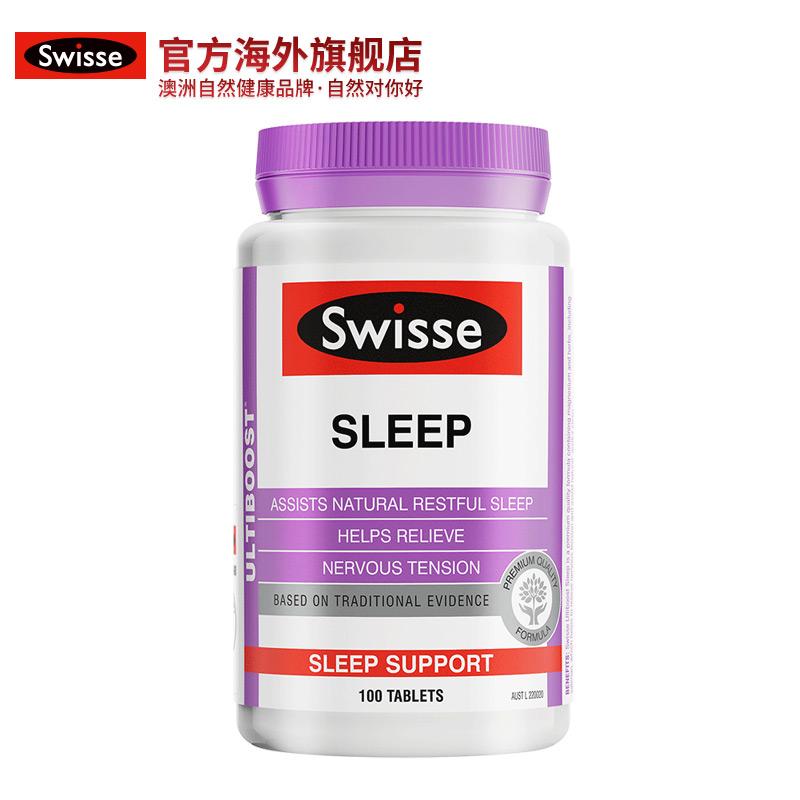 澳洲进口Swisse睡眠片100片 缬草片  自然植物助眠安眠无褪黑素