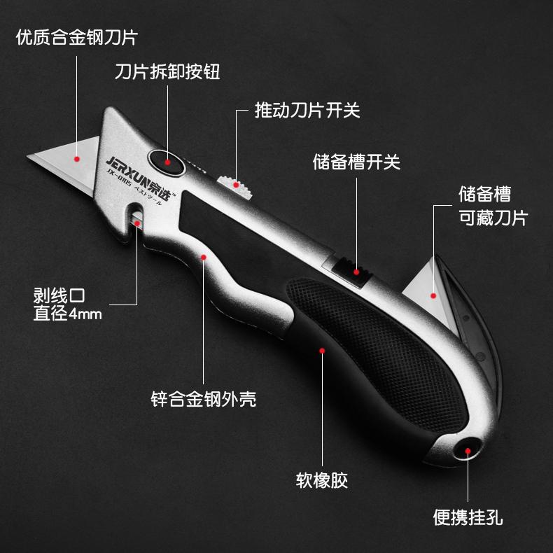 京选多功能绝缘电工刀重型折叠美工刀裁纸壁纸刀电缆扒皮剥皮刀片