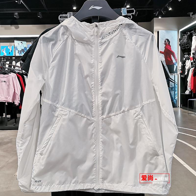 AFDP108 夏季新跑步系列女子透气防晒皮肤衣外套 2019 李宁运动风衣