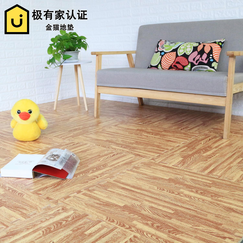 地板木紋拼圖泡沫兒童地墊無味臥室寶寶爬行墊學生宿舍鋪地防滑墊