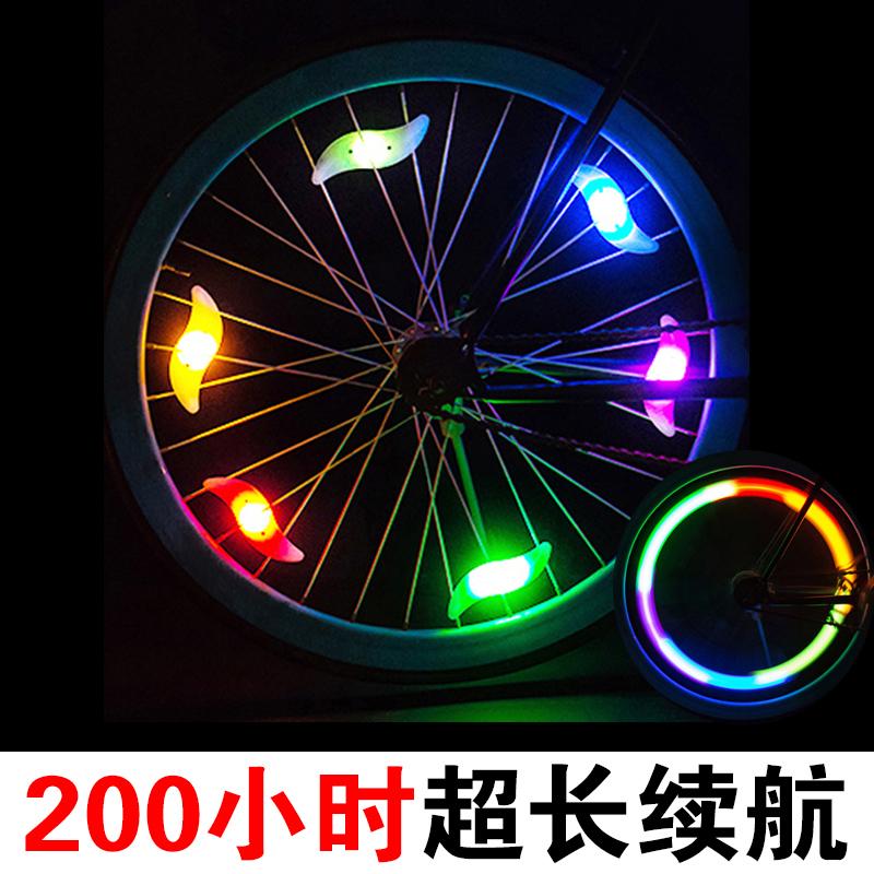 儿童自行车灯七彩夜间骑行风火轮平衡车装饰夜光辐条灯地车圈闪灯