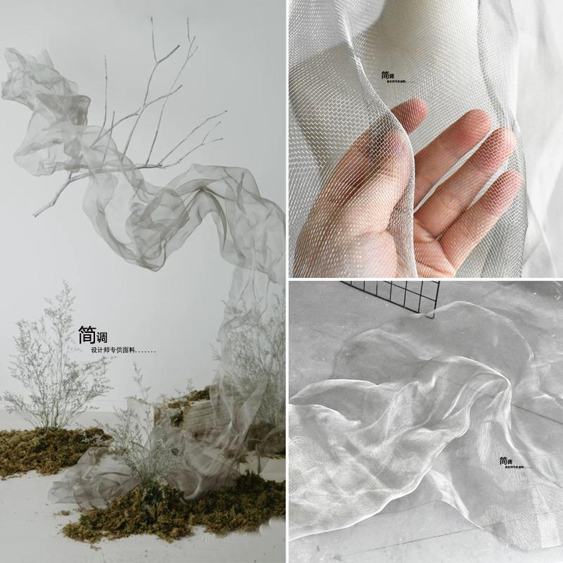 进口硬纱加密银色塑形钢丝网纱任意折叠固定造型材料设计服装布料