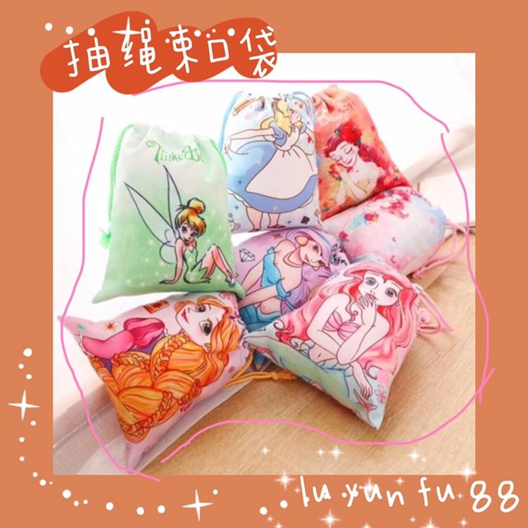 【68包郵】ins風簡約日系抽繩束口袋可愛女小物件整理帆布收納包