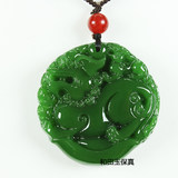 Myanmar jade pendant brave men and women of dry emerald green Citroen raw jade pendant necklace brave King