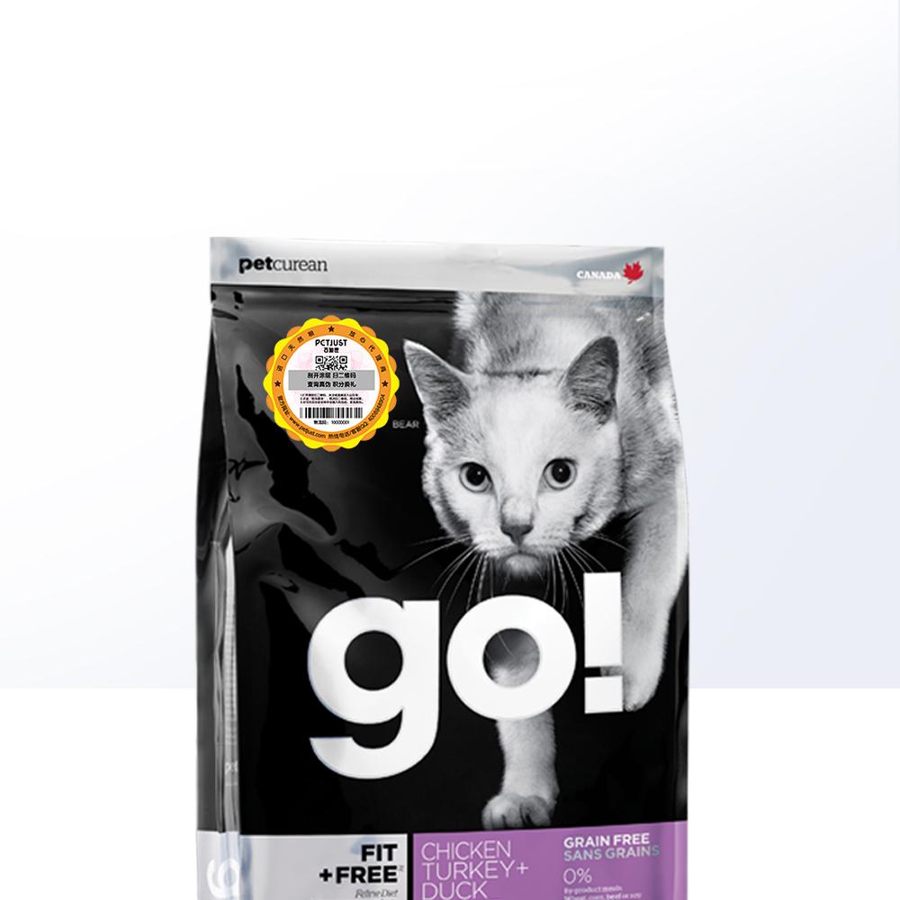 PetcureanGo!无谷九种肉成猫幼猫猫粮全阶段主粮猫咪食品16磅优惠券