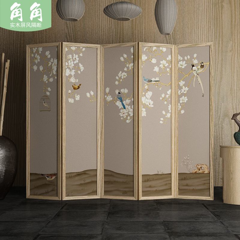 现代中式简约实木屏风隔断客厅卧室玄关装饰移动折叠遮挡家用折屏
