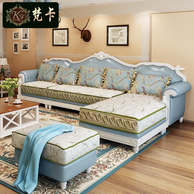 美式乡村沙发 简约欧式皮布组合实木雕花小户型转角L型地中海沙发
