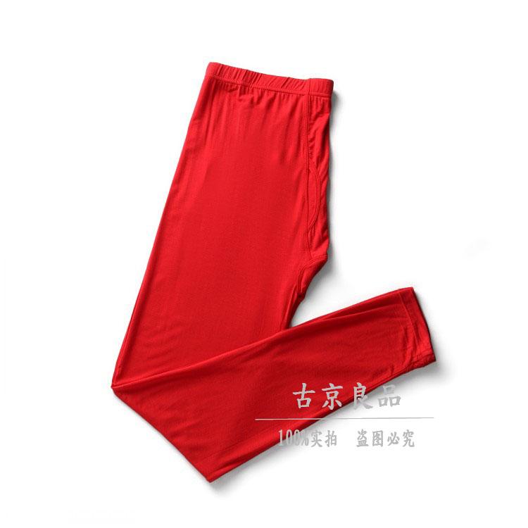 春秋冬男士莫代尔薄款秋裤大码高弹力中年内穿打底裤单件保暖衬裤