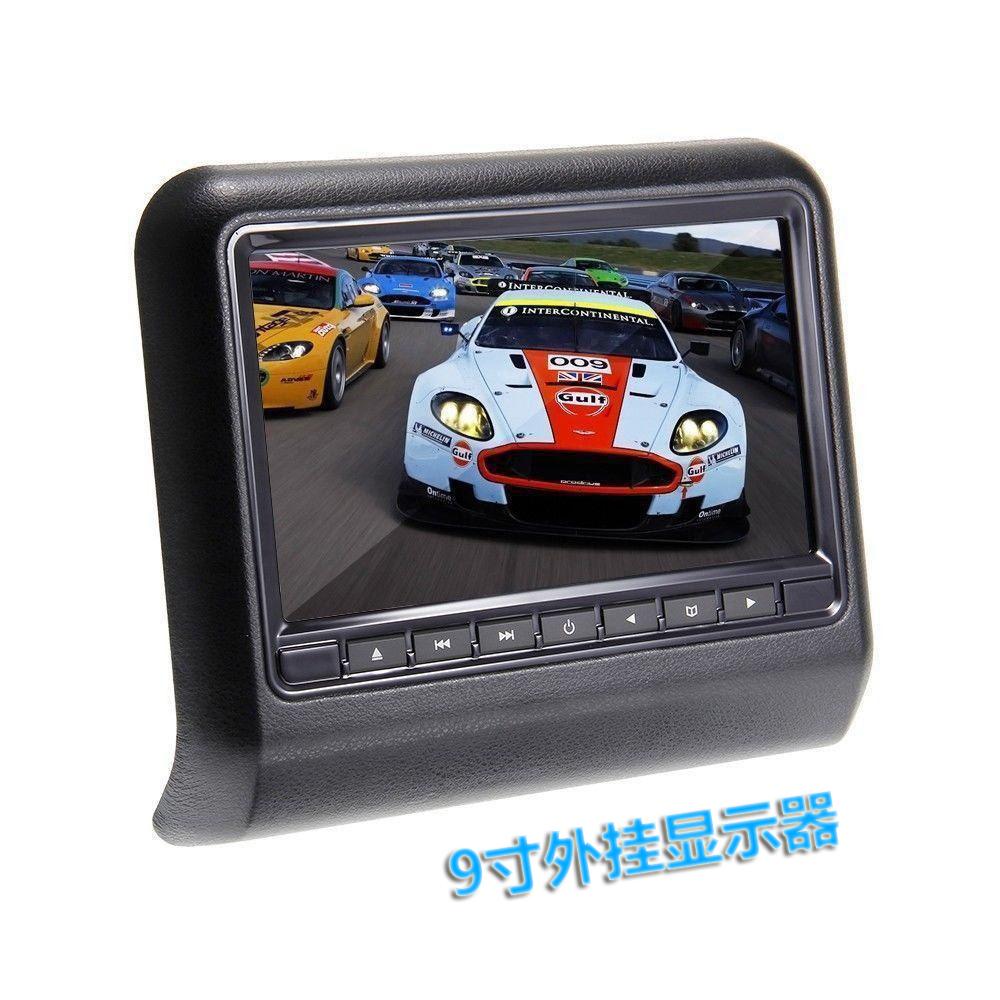 车载头枕DVD显示器9寸后排座外挂靠枕汽车影音娱乐高清电视屏通用