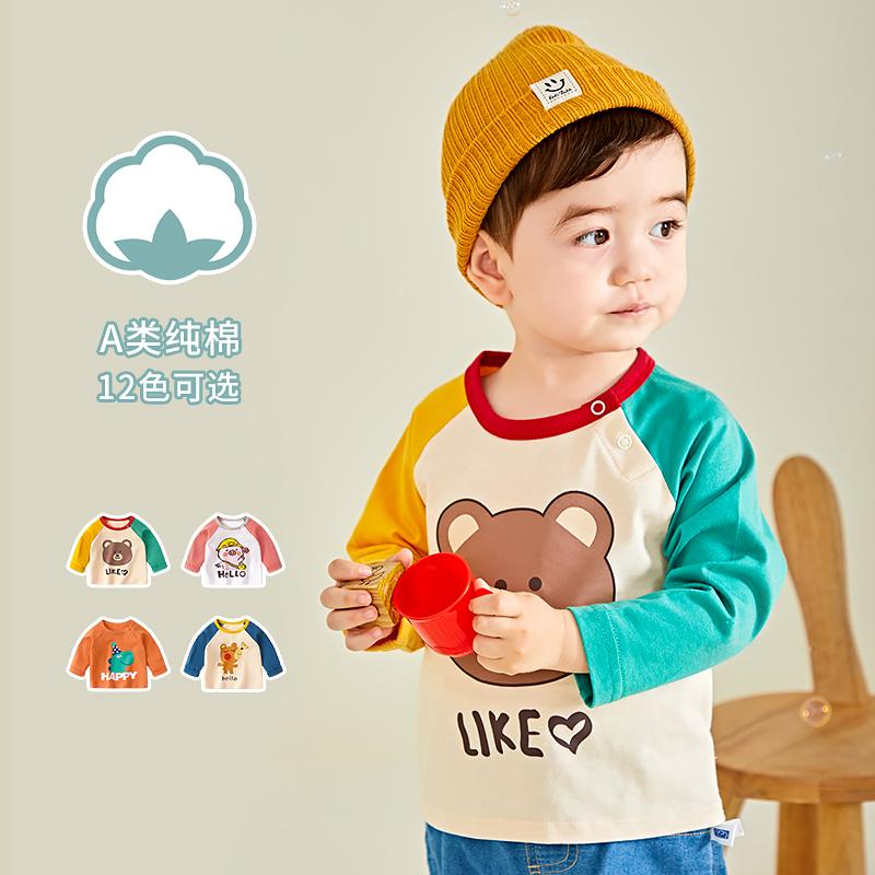 宝宝长袖t恤纯棉儿童上衣体恤3岁男童打底衫女童秋装婴儿衣服春秋