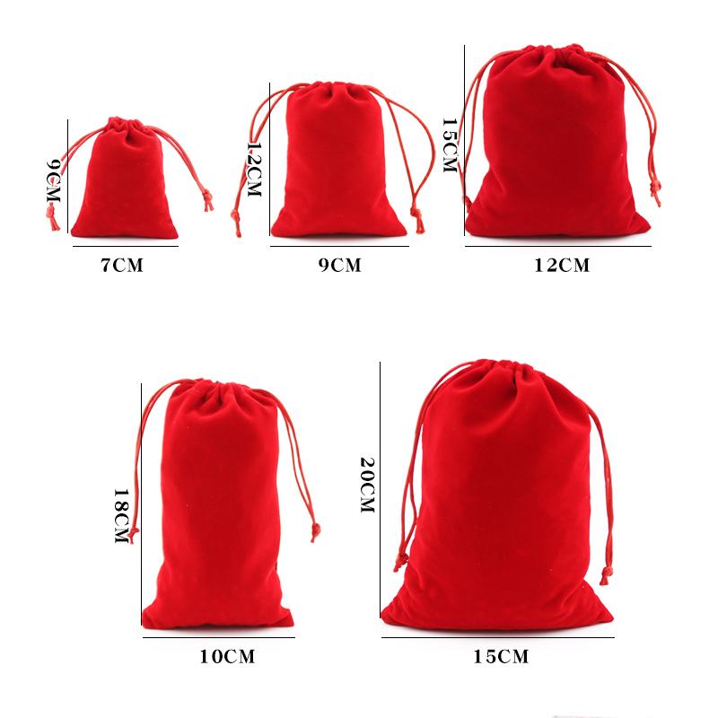 logo 红色绒布袋珠宝锦缎锦囊袋抽绳束口收纳袋手机零钱袋可定做印