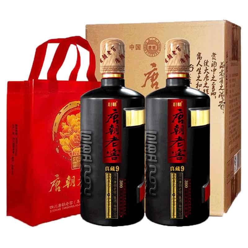 试饮 泸州唐朝老窖2斤*2浓香型52度瓶装白酒纯粮食酒整箱礼盒装