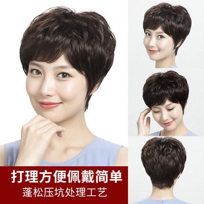 假发女短发真发中老年妈妈短卷发头发全头套长发自然真人发丝发套 - 图0