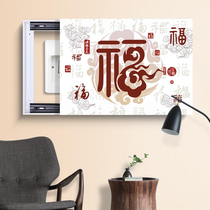 現代簡約可推拉電錶箱裝飾畫餐廳電閘電盒無框遮擋畫客廳掛畫福