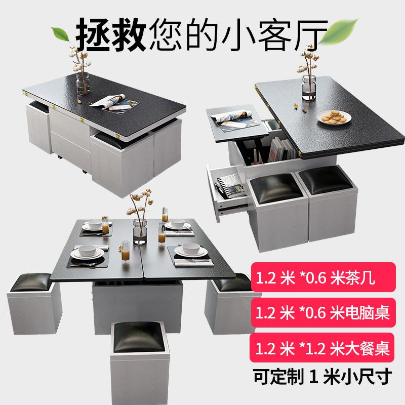 小户型折叠升降茶几餐桌两用伸缩多功能变储物简约创意茶几餐桌