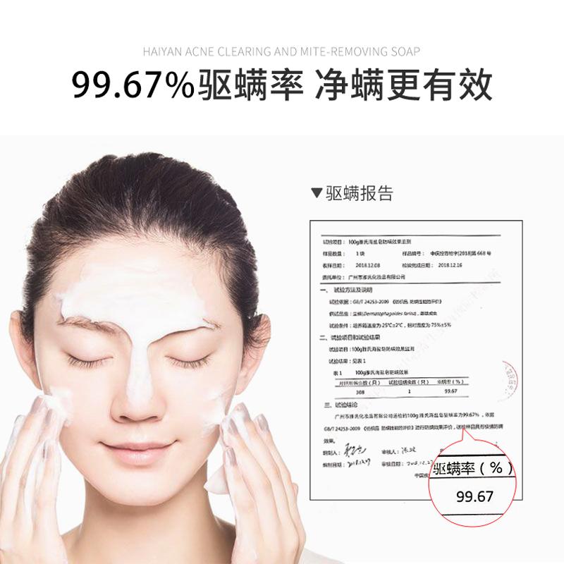 雅氏海鹽除螨皂硫磺凈螨面部男背部女洗臉手工馬油香皂日夜去螨蟲