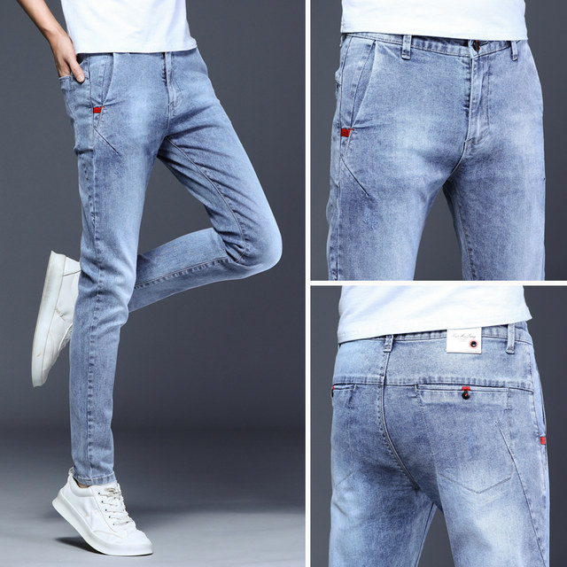 Spring jeans men's high-end fashion brand stretch slim feet pants Korean fashion wild 2021 new trousers men