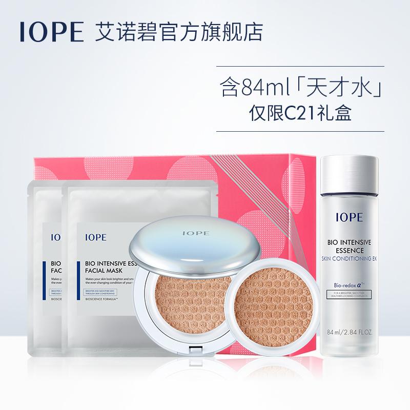 【限量30套】韓國IOPE水瀅多效氣墊BB霜C21號色15g裸妝遮瑕防晒