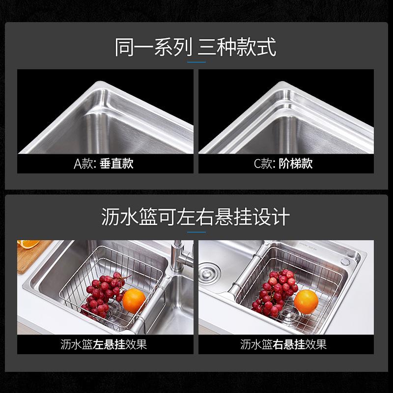 加厚不锈钢双槽厨房台上下中洗淘菜盆水斗洗碗池 304 箭牌水槽套餐