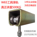Heavy Industrial Sliding Door Pulley W65 Hanging Pulley Welding Balancer Hanging Rail 500KG Cantilever Crane