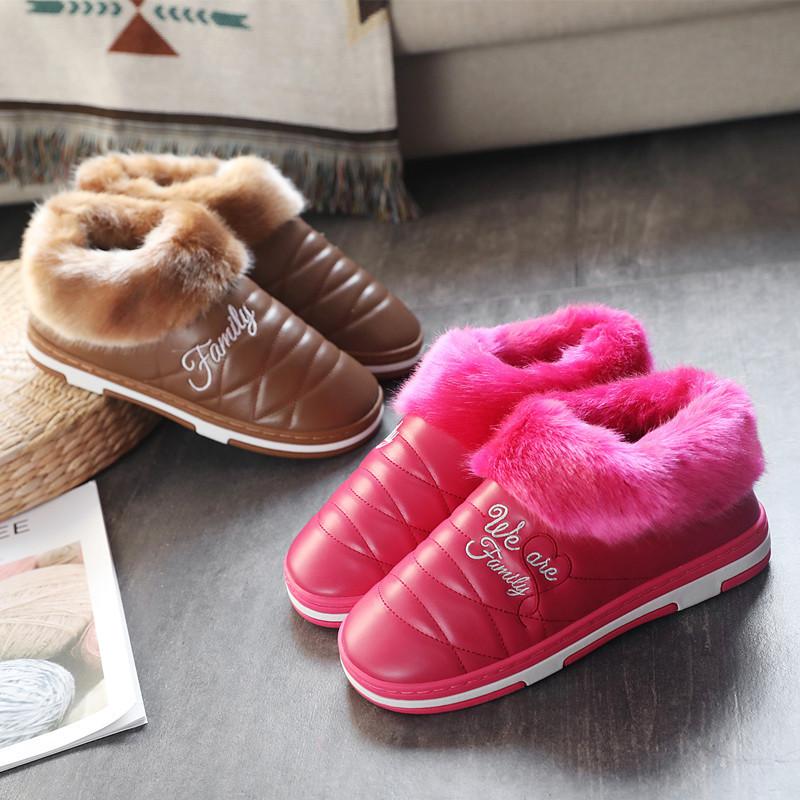 皮防水情侶棉拖鞋男包跟居家室內外防滑加厚毛毛產后月子鞋女冬 pu