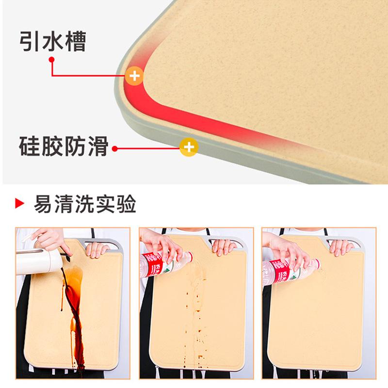 西子千束小麦秸秆砧板防霉家用稻谷壳切菜板抗菌塑料家庭案板不沾