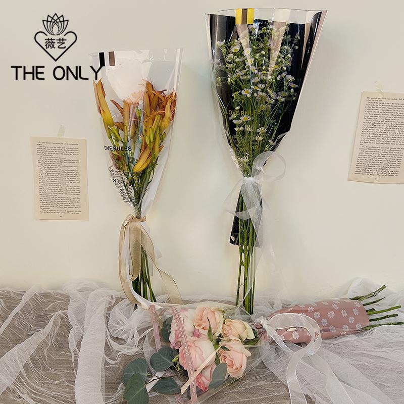 薇艺50张英文鲜花多只袋 单支花束包装袋 小包装纸 ins花
