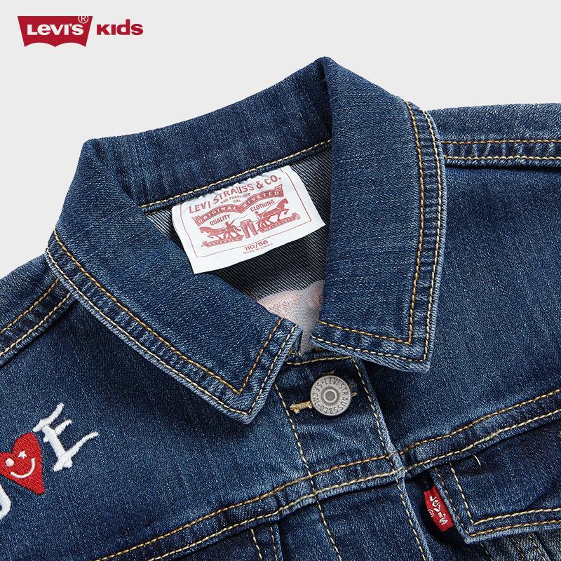【2018新款】Levi's李维斯女童刺绣牛仔夹克外套81622JK454-M3C