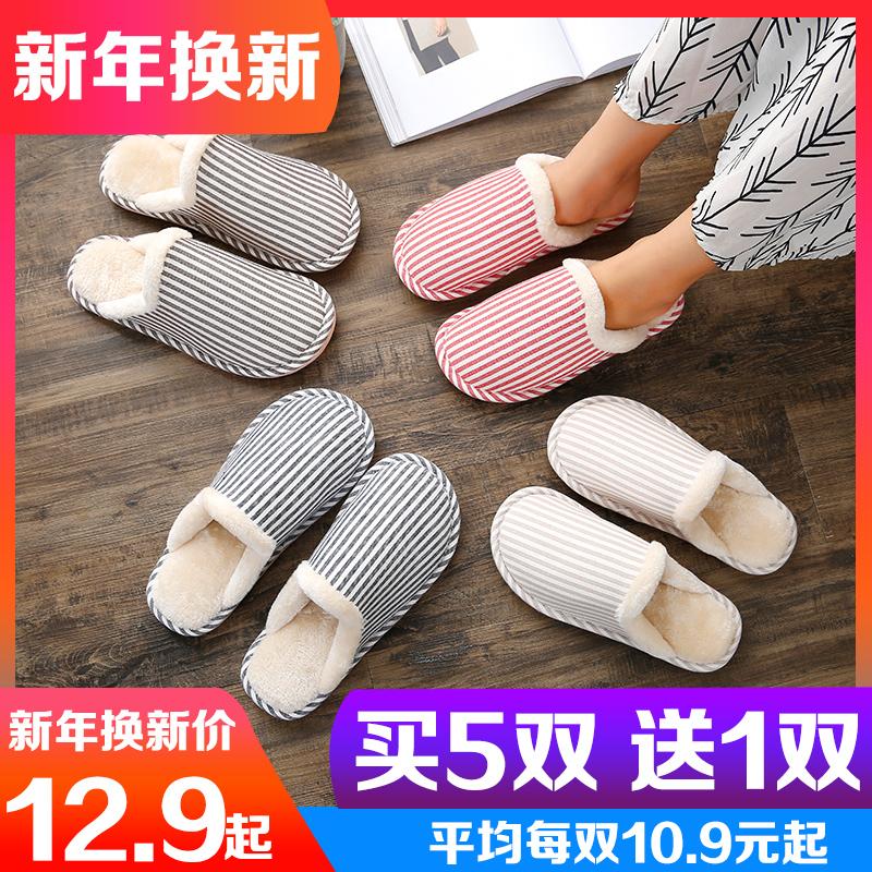 棉拖鞋女秋冬季居家用防滑加厚半包跟保暖室內毛毛拖鞋男士棉拖鞋